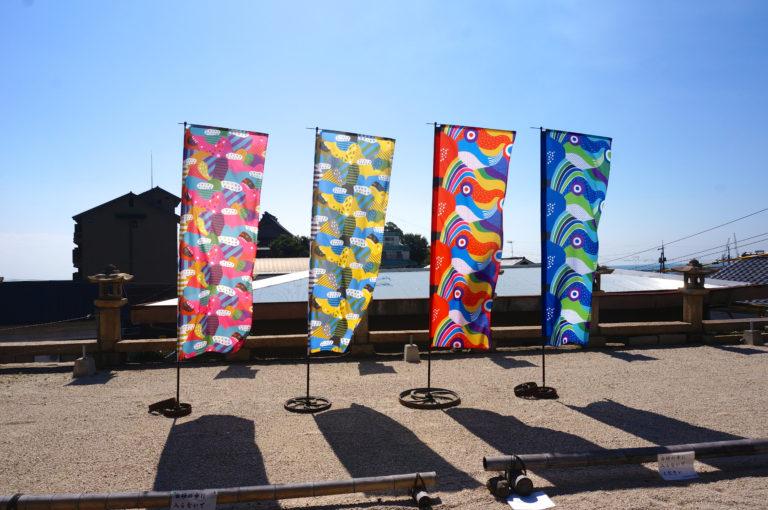 鞆の浦 de ART 2015年度作品 - 石北有美